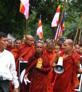 2007_Myanmar_protests_11-cropped_flag_view_closer