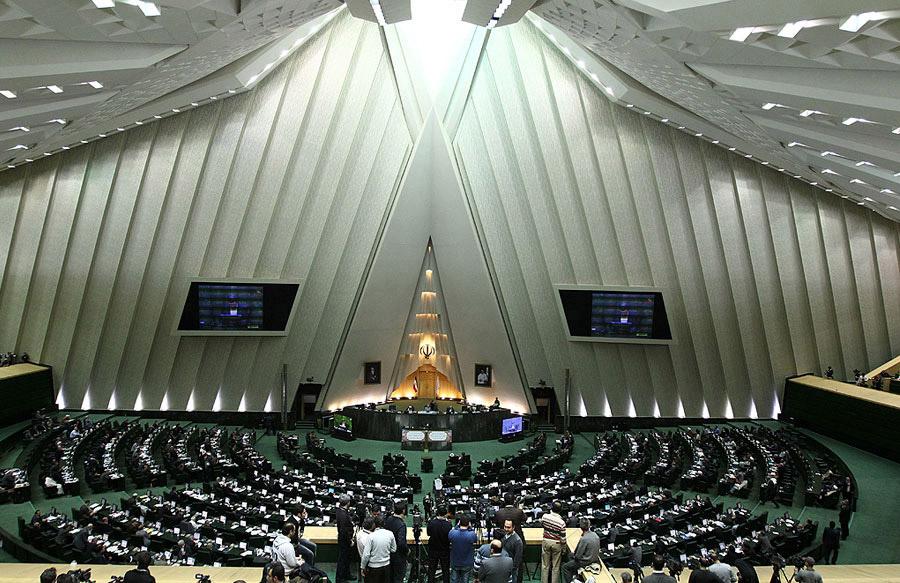 Det iranska parlamentet - Majlis. Foto: Mahdi Sigari