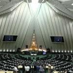 Iranska parlamentsvalet 2016: en seger för pragmatikerna